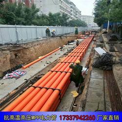 MPP顶管MPP非开挖管MPP拖拉管生产厂家图片