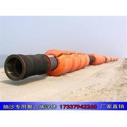 塑料管道浮体抽沙管浮筒厂家直销图片
