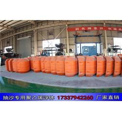 浮漂的抽沙管道浮筒管道浮筒生产厂家图片