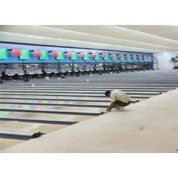 荧光保龄球设备厂家-粤威(在线咨询)保龄球设备厂家图片