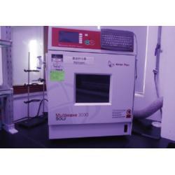 多环芳烃检测项目 tbk天标检测(优质商家)图片