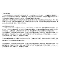 南京盐雾测试|盐雾测试|tbk天标检测价格