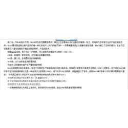 REACH测试技术-天标检测技术-云南REACH测试图片
