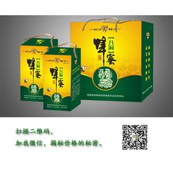 河南包装纸箱生产厂家 -【诗宇包装】-河南包装纸箱图片