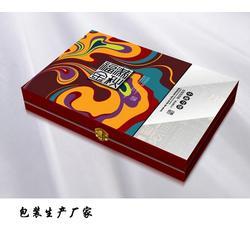 郑州月饼包装盒,河南月饼包装盒定做厂家 ,【月饼包装】图片
