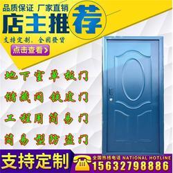 储藏间地下室门|铁皮门(在线咨询)|地下室门图片