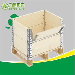 力乐包装 围板箱供应-市中区围板箱图片