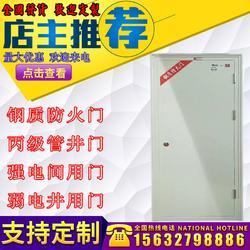 防火门、九龙坡区防火门、钢质防火门图片