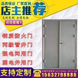 鑫龙升门业厂家直销(图)、防火门厂、防火门图片