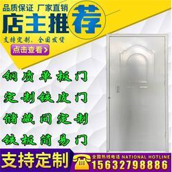 储藏间门(图)、生产地下室门、地下室门图片