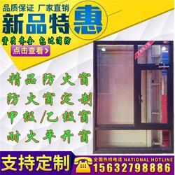 防火窗,固定式防火窗,乙级防火窗(多图)图片