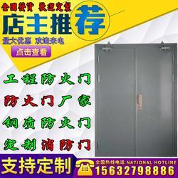 管井门|门|防火门厂家(多图)图片