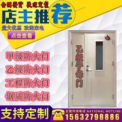 防火门生产、台州防火门、钢制防火门(查看)图片