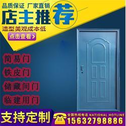 低工期快_【单板门储藏间门】_单板门图片
