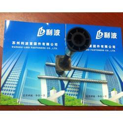 新型三段式螺杆|利波塑料模板|绍兴螺杆