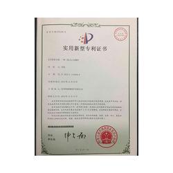 pp中空模板生产线-模板-利波中空塑料模板(查看)图片