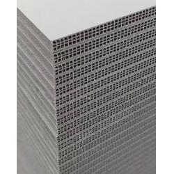 中空塑料模板招代理经销商|苏州利波(在线咨询)|模板图片