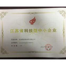 塑料建筑模板原材料-上海模板-利波中空塑料模板(查看)图片