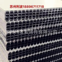 新型中空塑料建筑模板,杭州模板,利波中空塑料模板(查看)图片