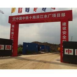 建筑用塑料模板-苏州利波(在线咨询)-南京模板图片