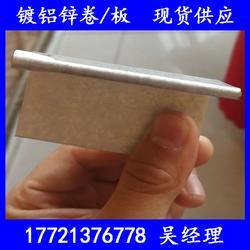现货供应鞍钢天铁1.5mm镀铝锌板卷 覆铝锌板 敷铝锌卷图片
