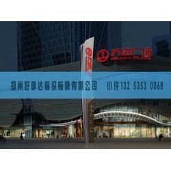 【精神堡垒】(图)、北京精神堡垒、精神堡垒图片