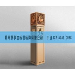 江北区广场精神堡垒标牌|好事达标识(在线咨询)|精神堡垒标牌图片