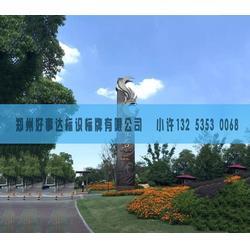 忻州精神堡垒制作公司、精神堡垒、(精神堡垒)(查看)图片