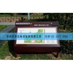 孝感景区标识牌供应_【景区标识牌】(在线咨询)_景区标识牌图片