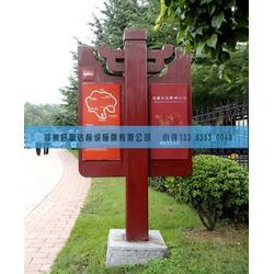 景区导视牌_好事达标识_北京景区导视牌制作图片