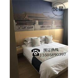 网上预订酒店-酒店-悦星大酒店热情服务(查看)图片