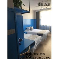 酒店-东阳周边酒店-悦星大酒店