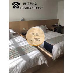 东阳住宿哪家便宜-悦星大酒店(在线咨询)住宿图片