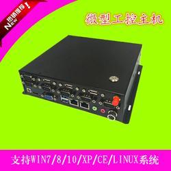 车载CAN口迷你主机工控机定制加工工控机厂家可选无风扇wifi-3g图片