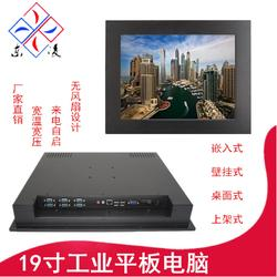 WIN7-LINUX系统17寸19寸工业平板电脑IP65防尘防水19寸工控一体机图片