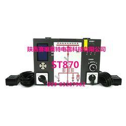 ST870,ST860,ST850E,ST840图片