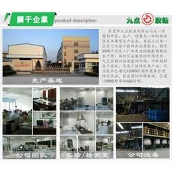 4小时固化环氧AB胶JD-8112厂家直销粘玻璃透明粘接剂图片