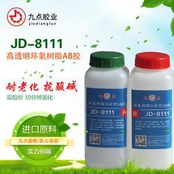 环氧AB胶1:1环保低气味30分钟固化环氧AB胶透明环氧树脂AB胶水厂家图片