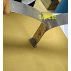 金属粘接金属胶水环氧AB胶水耐酸碱树脂AB接着剂厂家图片