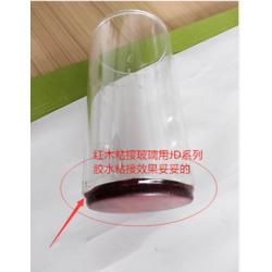 玻璃粘接胶水就选环保无毒30分钟固化AB胶水环氧AB胶厂家图片
