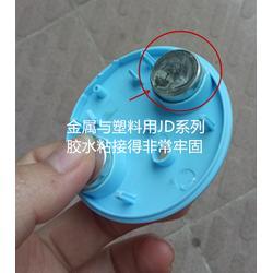 能粘金属和塑料的瞬间胶水金属粘塑料专用胶水金属粘塑料环保透明快干胶水厂家图片