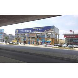 苏州富利达广告(多图)|江苏制作车身广告图片