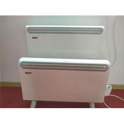 朝陽取暖器-取暖器生產廠家-悅冬科技圖片
