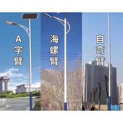 太阳能道路灯,朔州太阳能道路灯,太原亿阳照明 路灯图片