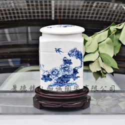 青花瓷一斤装膏方包装罐子厂家图片
