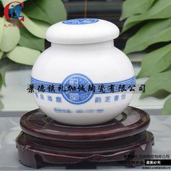 陶瓷膏方罐子1500克厂家直销图片