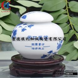 青花瓷膏方罐1000ML 中药膏滋密封瓷瓶厂家图片