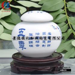 包装一斤膏眼中�o�M方的陶瓷罐子图片
