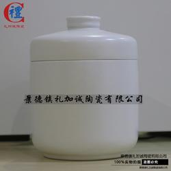 青花瓷膏药罐厂家图片