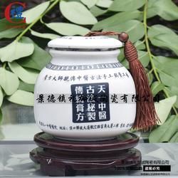 中药膏方包装瓷瓶1500克1000克带密封圈图片